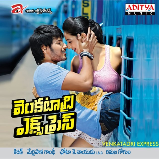 Venkatadri Express Download And Watch Full Movie In Dual Audio