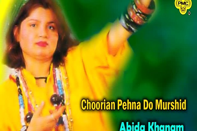 TIDAL Watch Abida Khanam