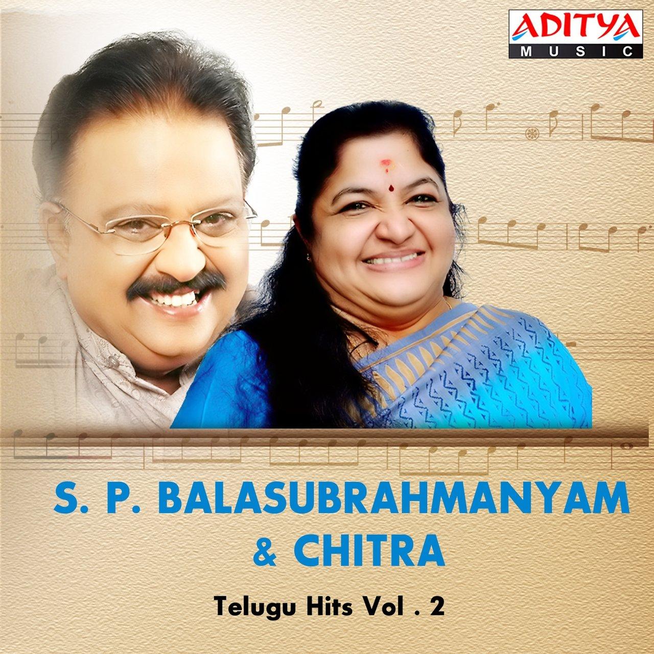Chitra Telugu Hit Songs