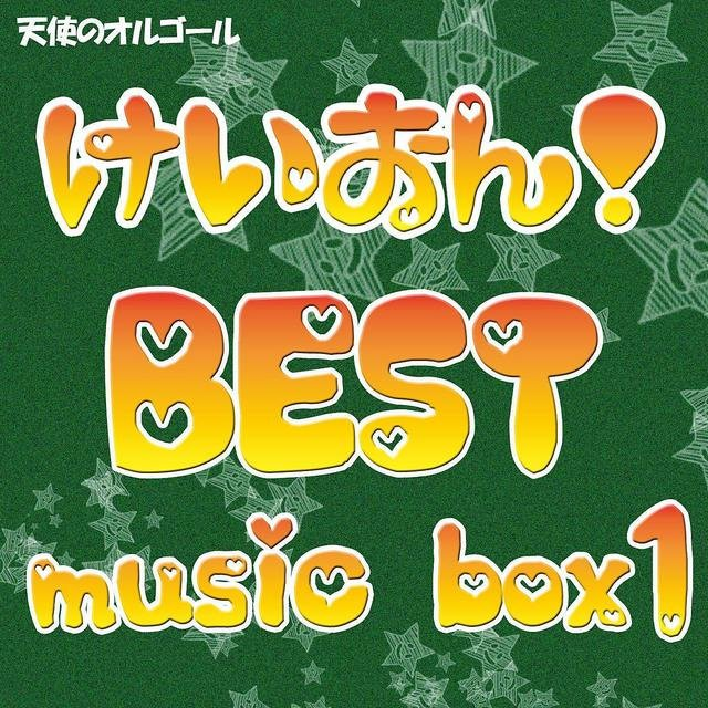 Keion best music box 1