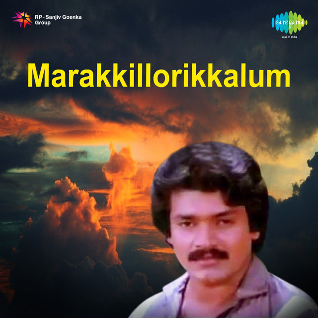 Marakkillorikkalum (Original Motion Picture Soundtrack)