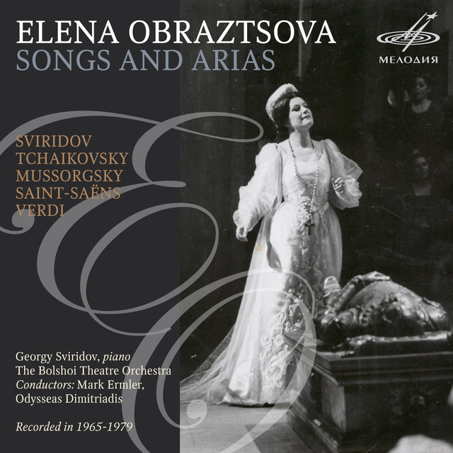 Sviridov, Mussorgsky, Tchaikovsky, Verdi, Saint-Saëns: Songs and Arias