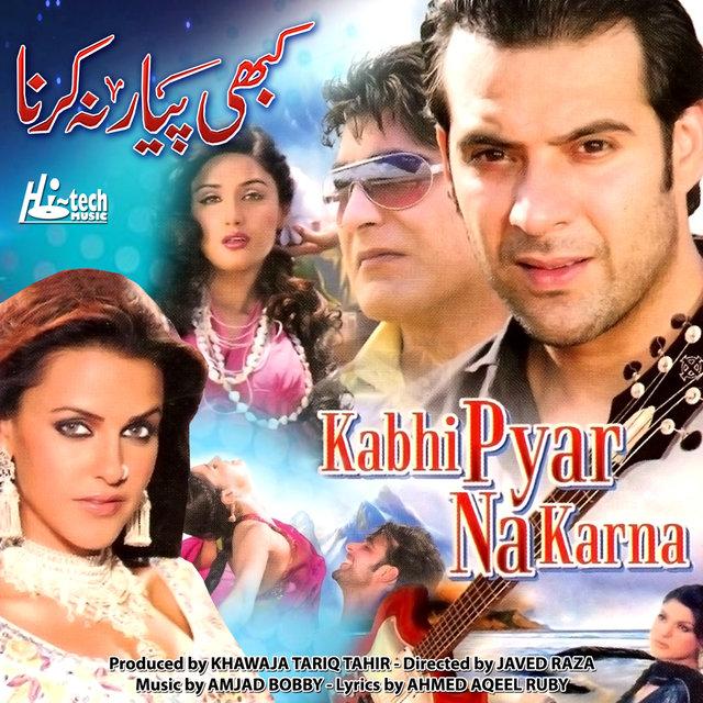 Hd Bholi Bhali Ladki Movies