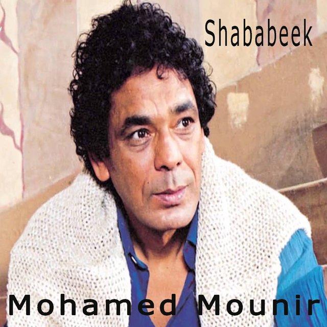 MOUNIR TÉLÉCHARGER MADAD MOHAMED