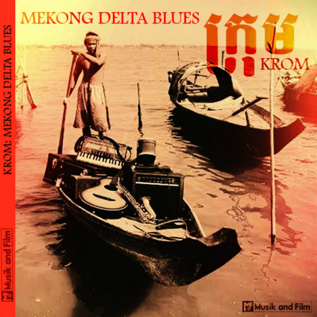 Mekong Delta Blues