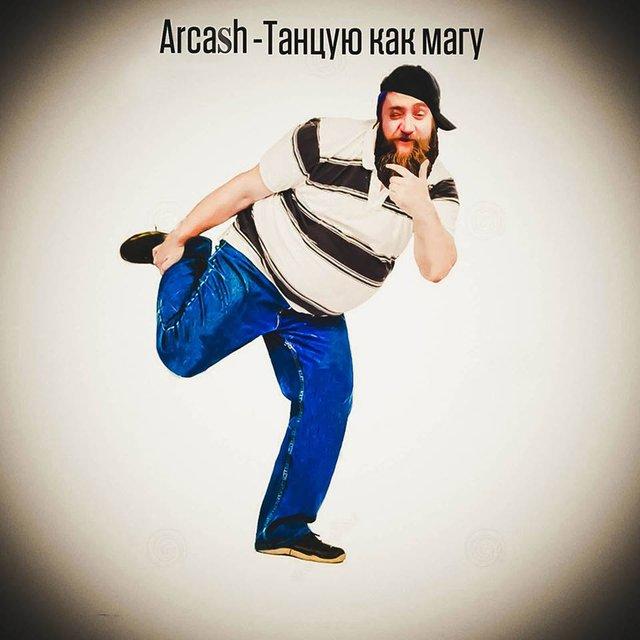 ya-tantsuyu-kak-ya-tantsuyu-smotret-seks-s-kazashkami-iz-kazahstana