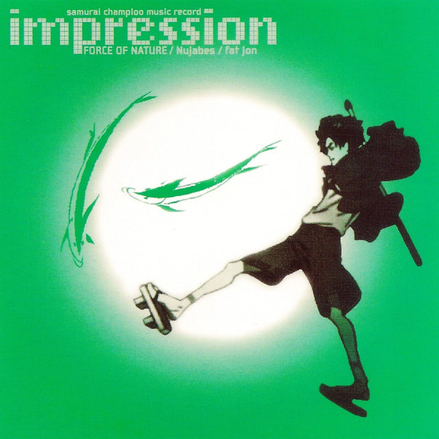 Impression Reissue