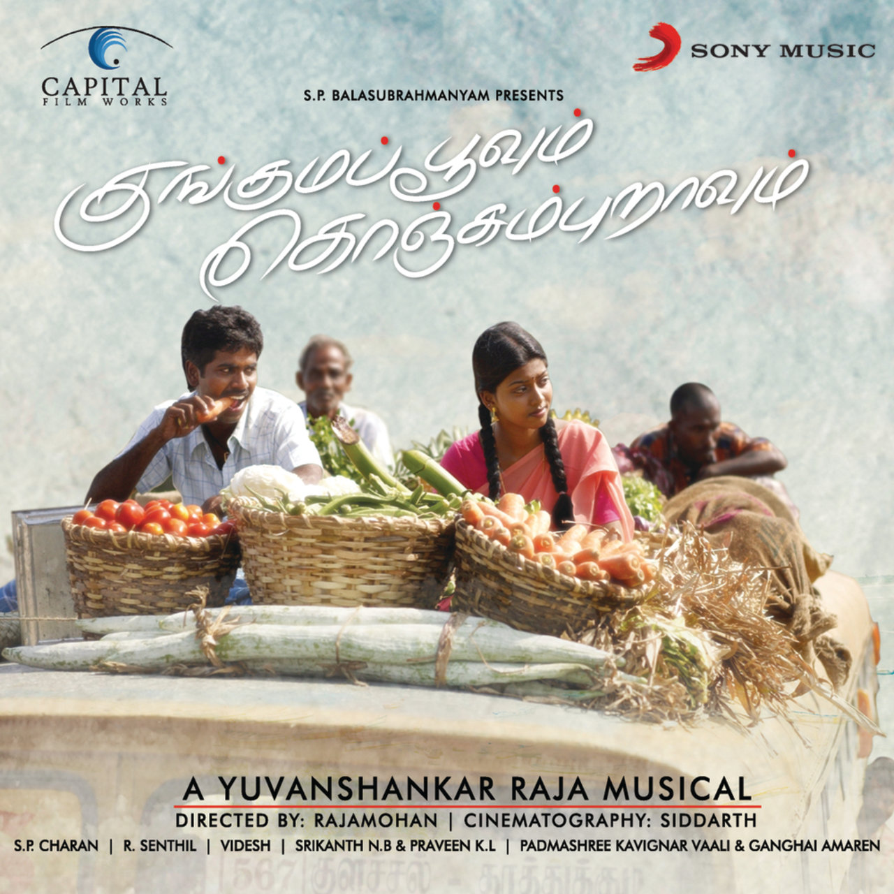 Kungumapoovum Konjumpuraavum (Original Motion Picture Soundtrack)