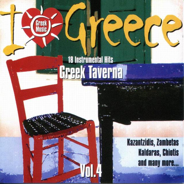 I Love Greece Vol4