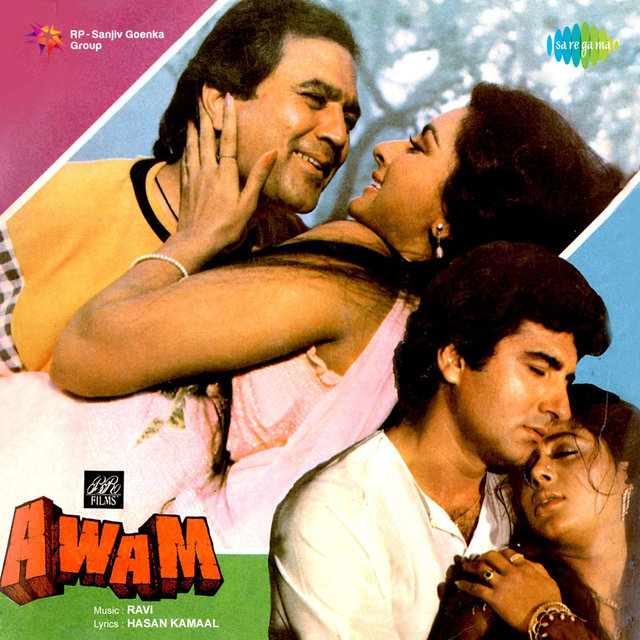 Nikaah (Original Motion Picture Soundtrack) by Ravi on TIDAL