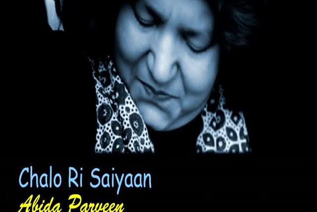 Watch Abida Parveen