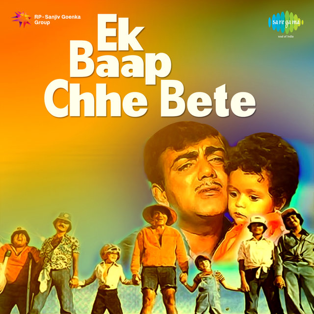 Ek Baap Chhe Bete (Original Motion Picture Soundtrack)