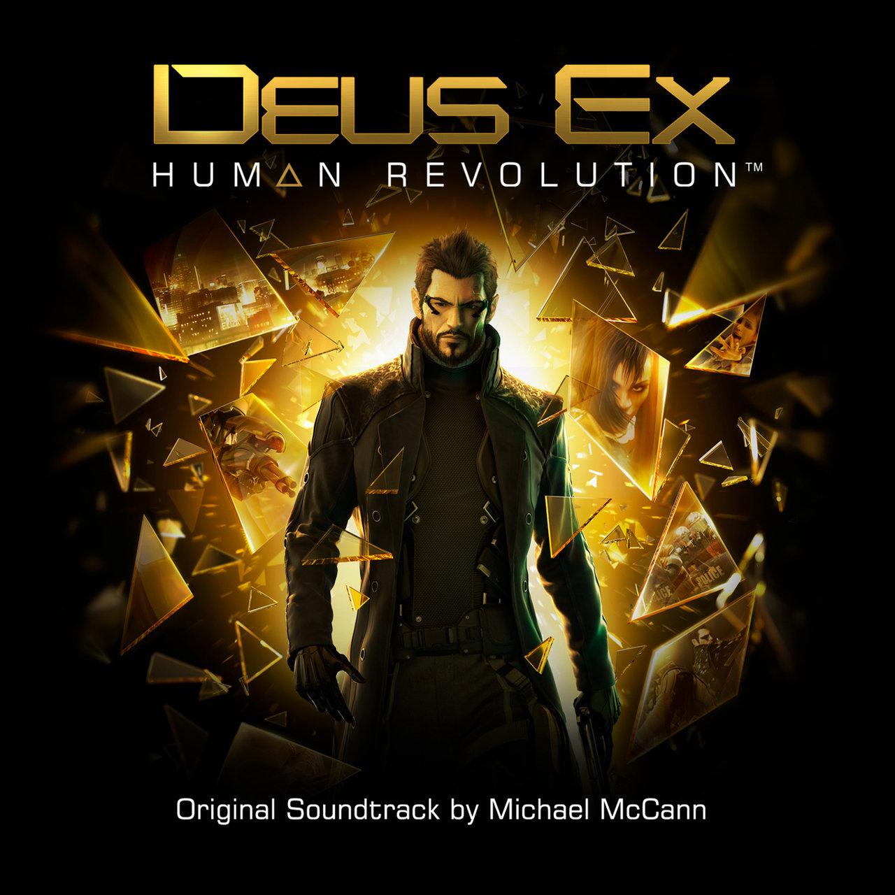 Deus ex: human revolution музыка из игры | deus ex: human.