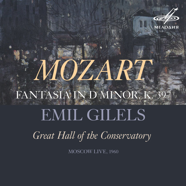 Mozart: Fantasia in D Minor, K. 397/385g (Live)