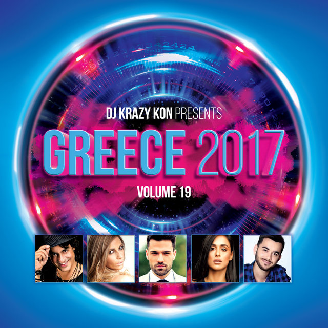 Greece 2017, Vol. 19