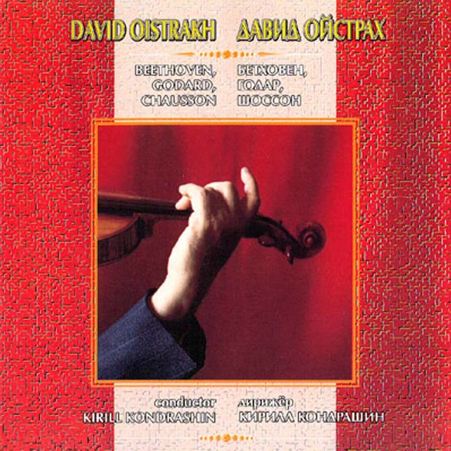Beethoven, Godard, Chausson, Saint-Saëns & Ravel: Works for Violin & Orchestra
