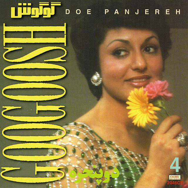 Dou Panjereh, Googoosh 4 - Persian Music