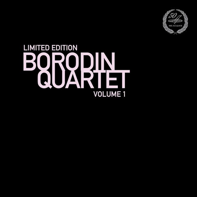 Borodin Quartet, Vol. 1