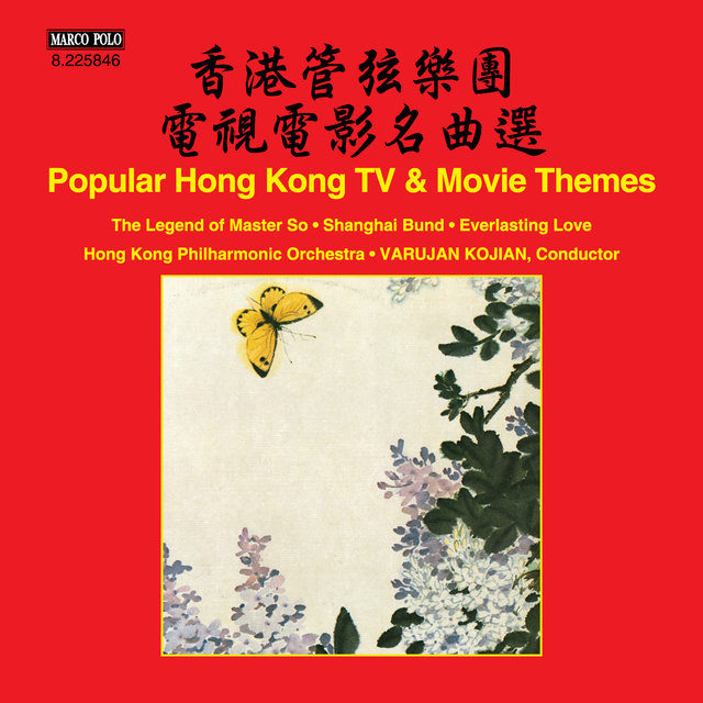 Popular Hong Kong TV & Movie Themes