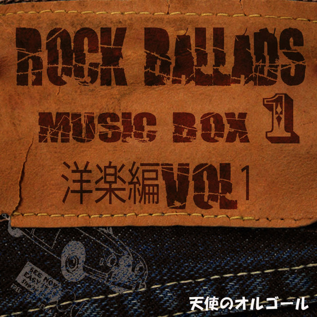 ROCK BALLADS MUSIC BOX 1 VOL1