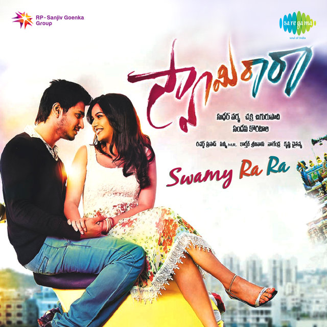 Swamy Ra Ra (Original Motion Picture Soundtrack)