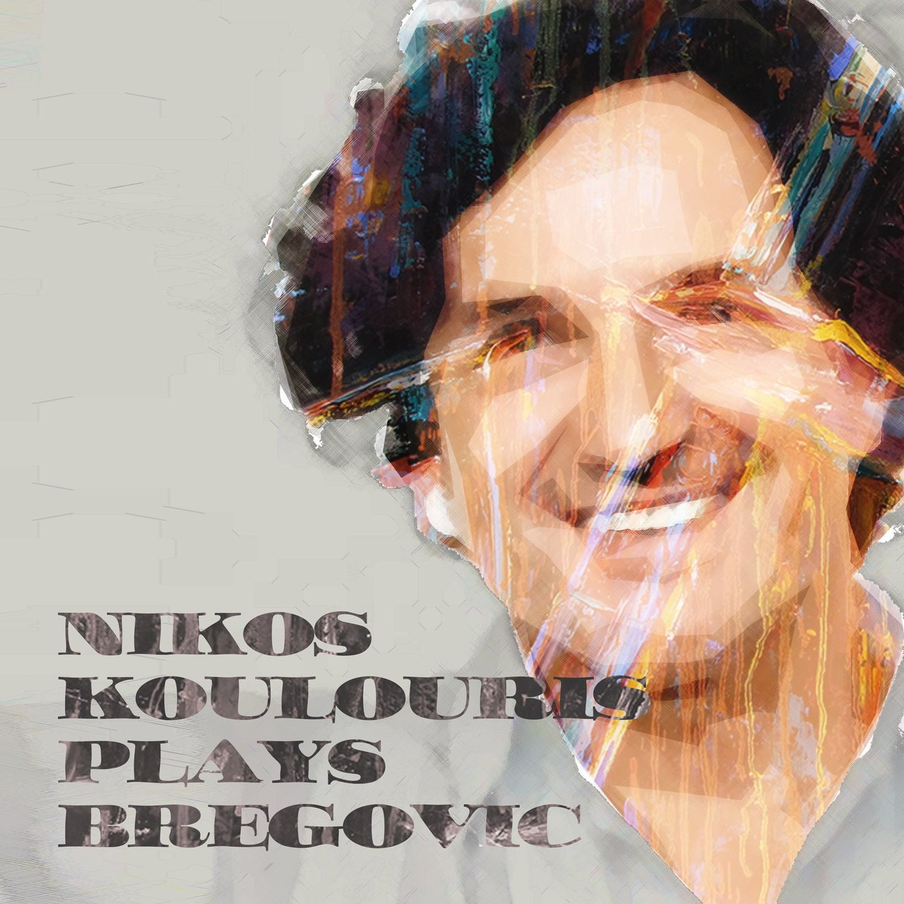 Nikos Koulouris Plays Bregovic