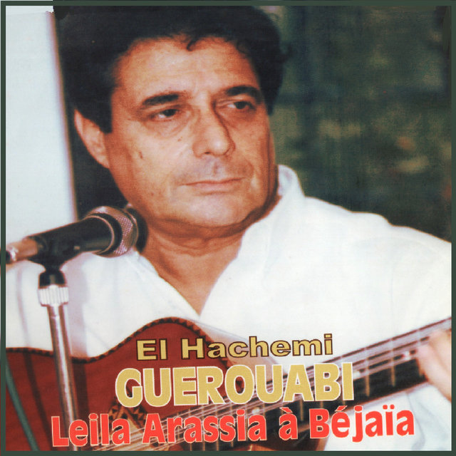 HACHEMI HARRAZ GUEROUABI EL TÉLÉCHARGER EL