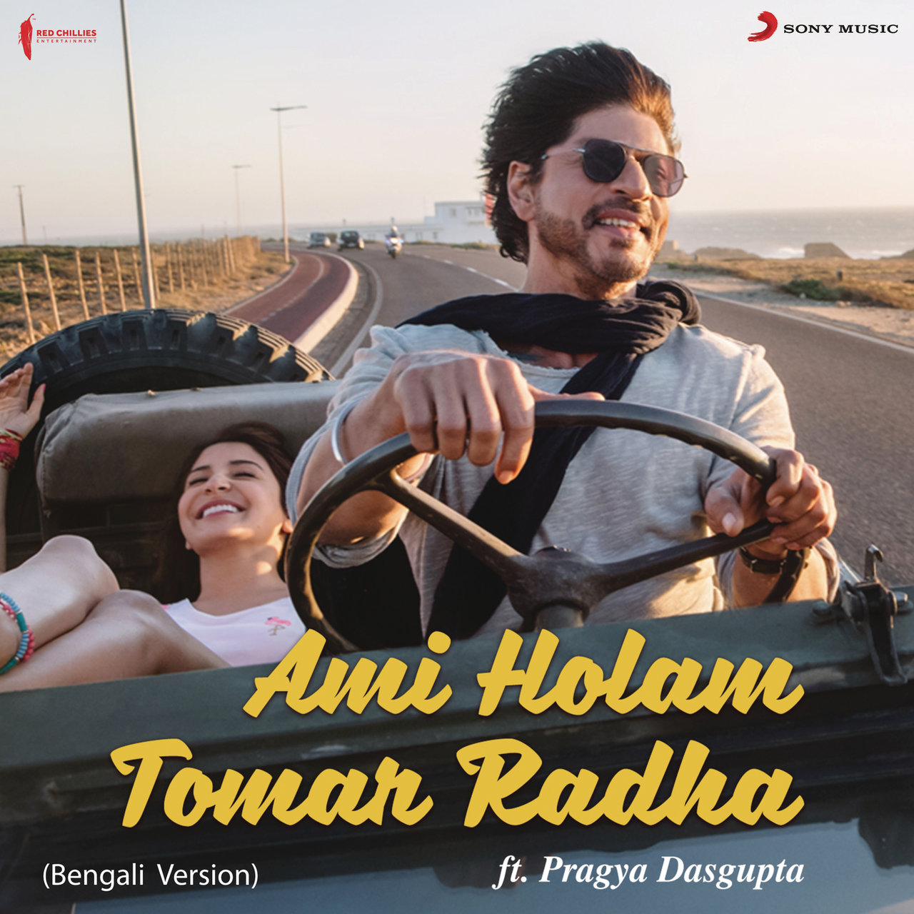Ami Holam Tomar Radha (From