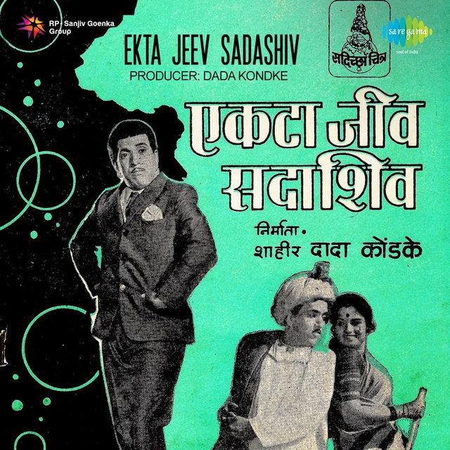 ekta jiv marathi book pdf free download