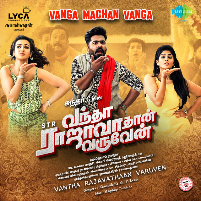 Vanga Machan Vanga (From