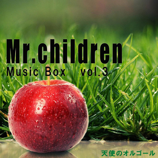 Angel's Music Box: Mr. Children Music Box Vol. 3