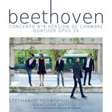 Concerto No 4 in G Major, Chamber Version for Piano and String Quartet, Op. 58: II. Andante con moto