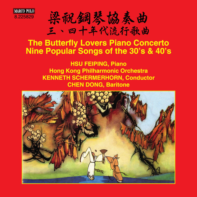 Gang Chen & Zhanhao He: The Butterfly Lovers Piano Concerto - Gexin Chen: Popular Songs