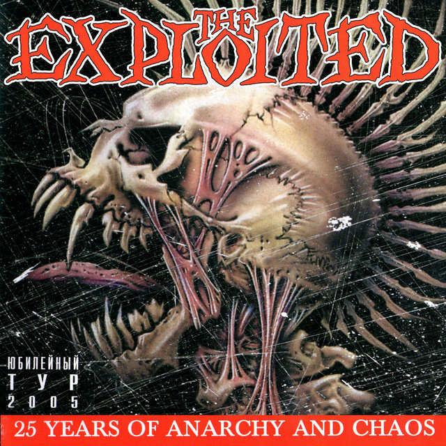25 Years of Anarchy and Chaos. Live In Moscow