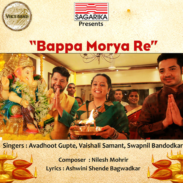 Bappa Morya Re - Single