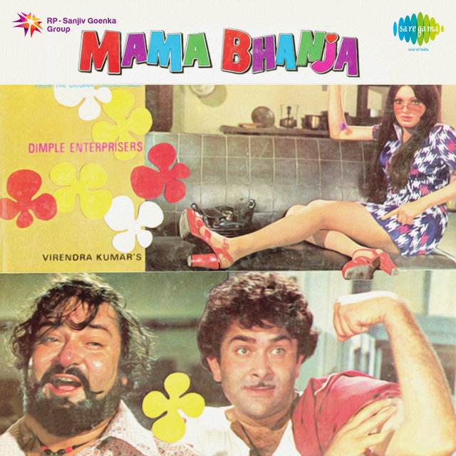 Mama Bhanja (Original Motion Picture Soundtrack)