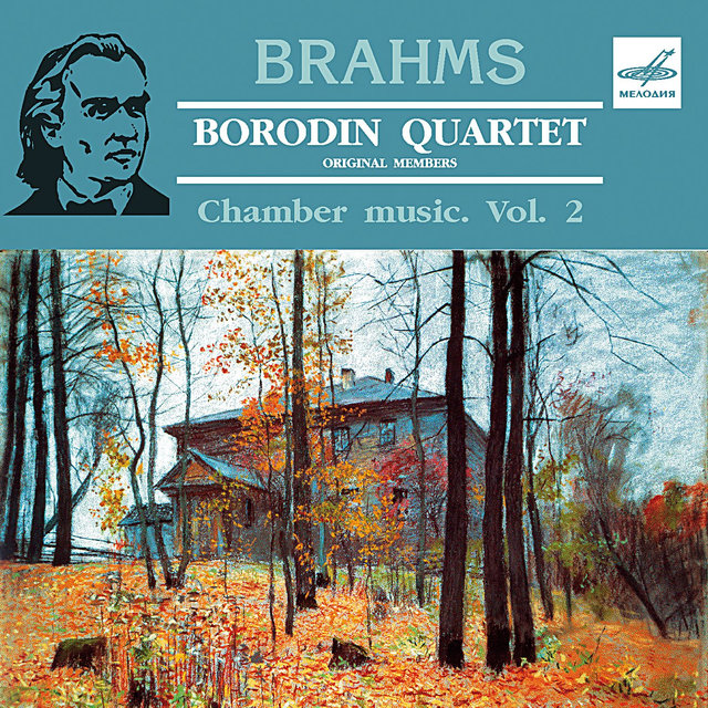 Borodin Quartet Performs Chamber Music, Vol. 2