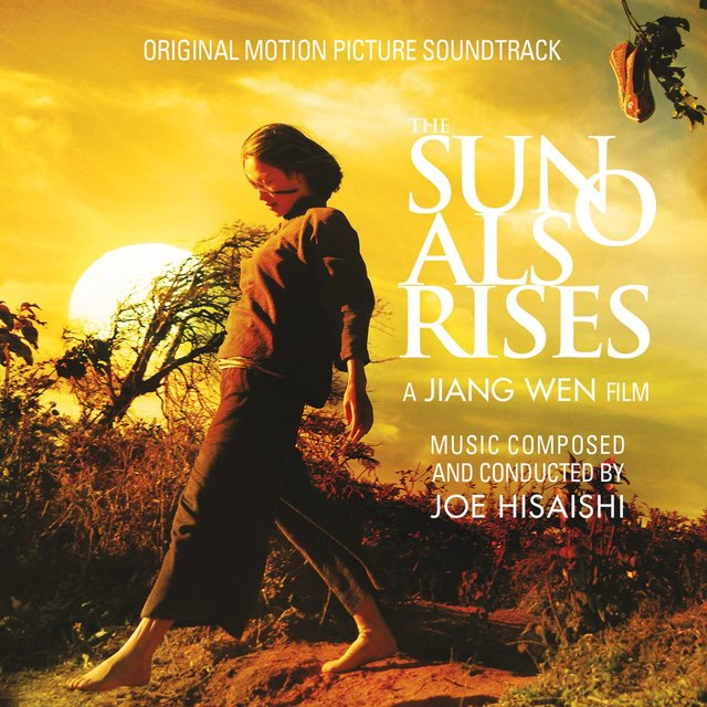 The Sun Also Rises (Original Soundtrack Album)