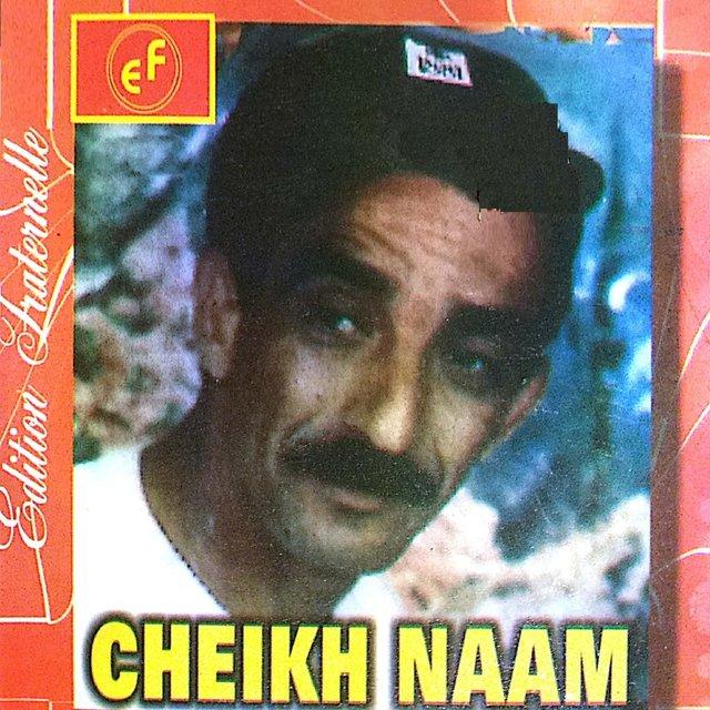 cheikh naam