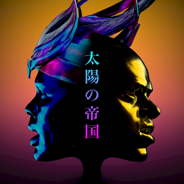 empire of the sun two vines torrent