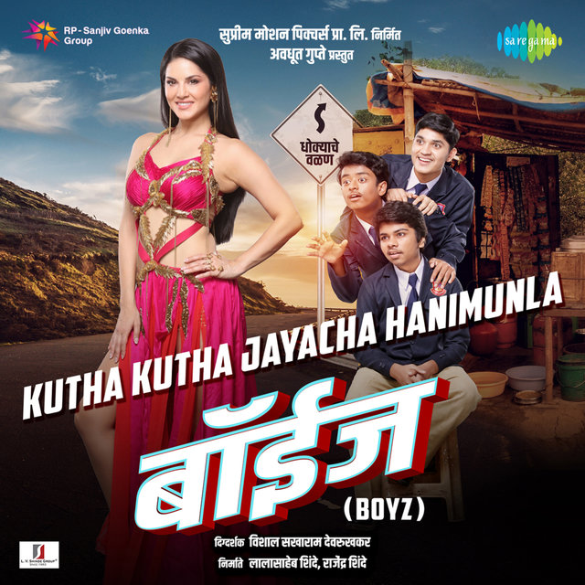"Kutha Kutha Jayacha Hanimunla (From ""Boyz"") - Single"